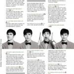 Фото Nicholas Hoult для Esquire (Korea), февраль 2011