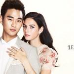Кая Скоделарио и Ким Су Хен — первые фото