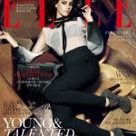Кая Скоделарио на обложке Elle